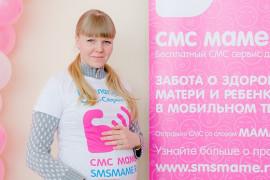 «СМСмаме» - бесплатный информационно-образовательный мобильный сервис